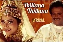 thilana thilana muthu movie