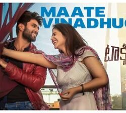 maate vinadhuga lyrics