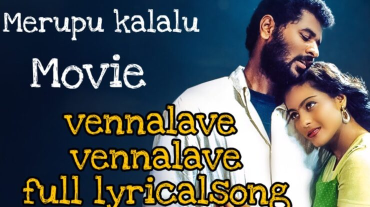 vennelave vennelave song lyrics