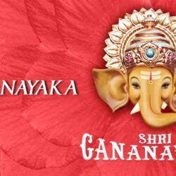 Gananayakaya Song Lyrics